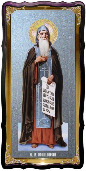 Святой Антоний Печерский большая храмовая икона