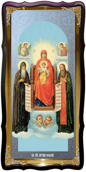 Святой Антоний Феодосий большая ростовая икона