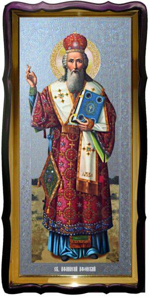 Святой Афанасий  ростовая икона для церкви