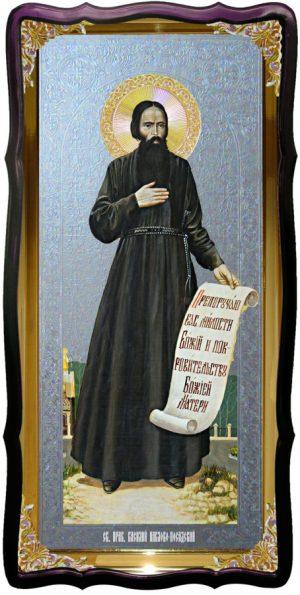 Святой Василий Павлово-Посадский икона домашнего иконостаса