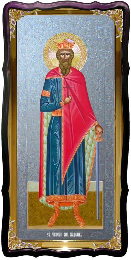 Святой Владимир (византийская) настенная церковная икона