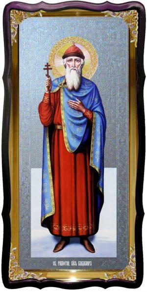 Святой Владимир  настенная ростовая икона
