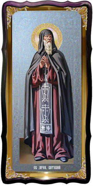 Святой Виталий  большая настенная икона