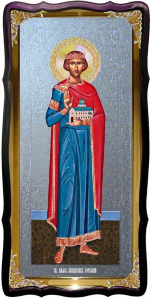 Святой Владислав Сербский настенная большая икона