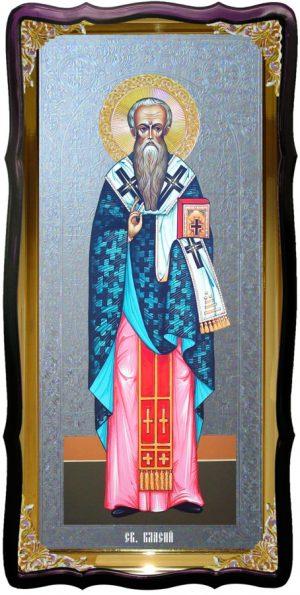 Святой Власий  христианская икона для церкви