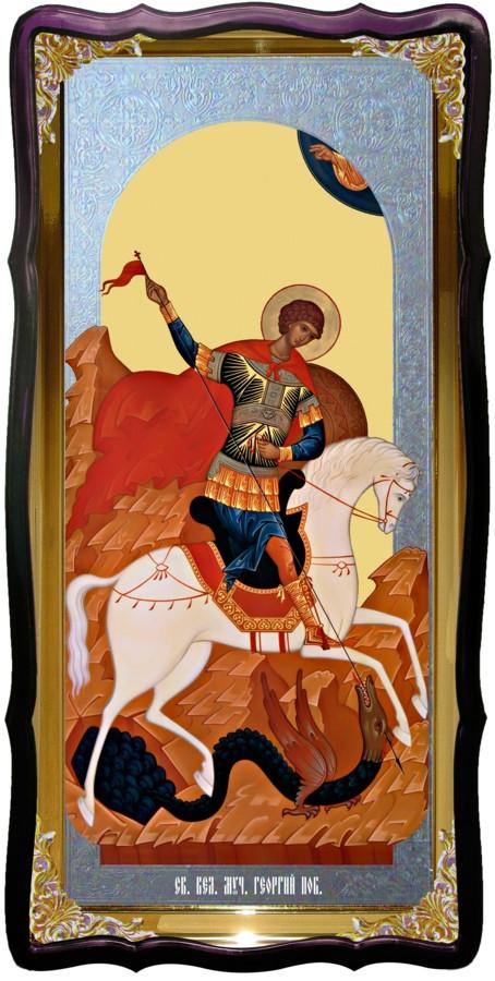 Святой Георгий на коне образ православной иконы