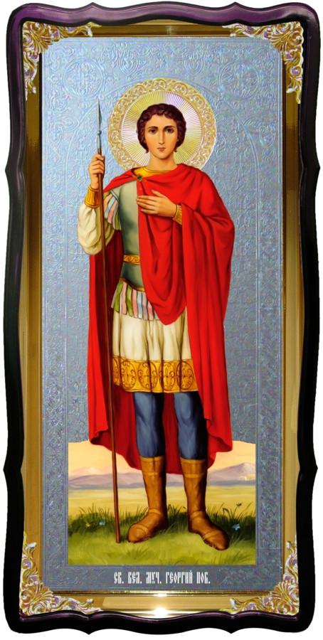 Святой Георгий  в каталоге церковных икон