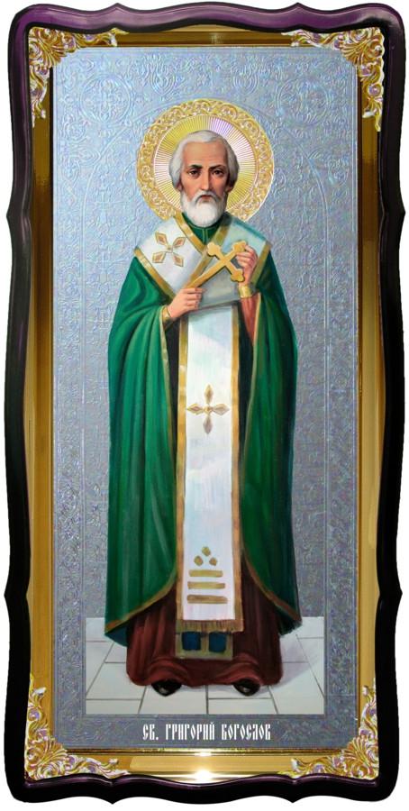 Святой Григорий Богослов церковная икона