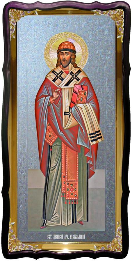Святой Дионисий суздальский большая ростовая икона