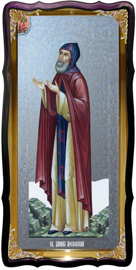 Святой Даниил Московский большая церковная икона