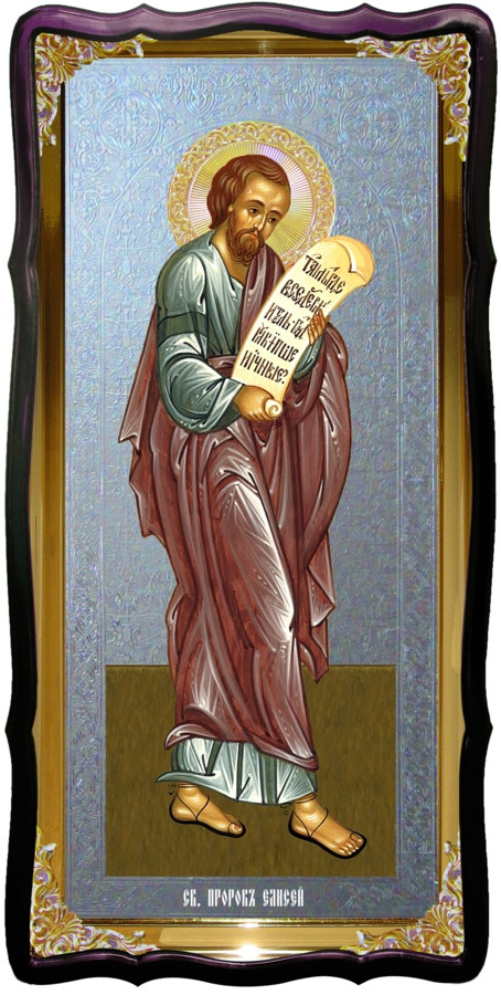 Святой Елисей пророк икона домашнего иконостаса