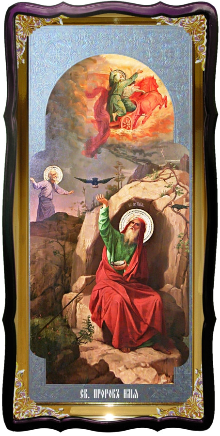 Святой Илья пророк на колеснице  настенная большая икона