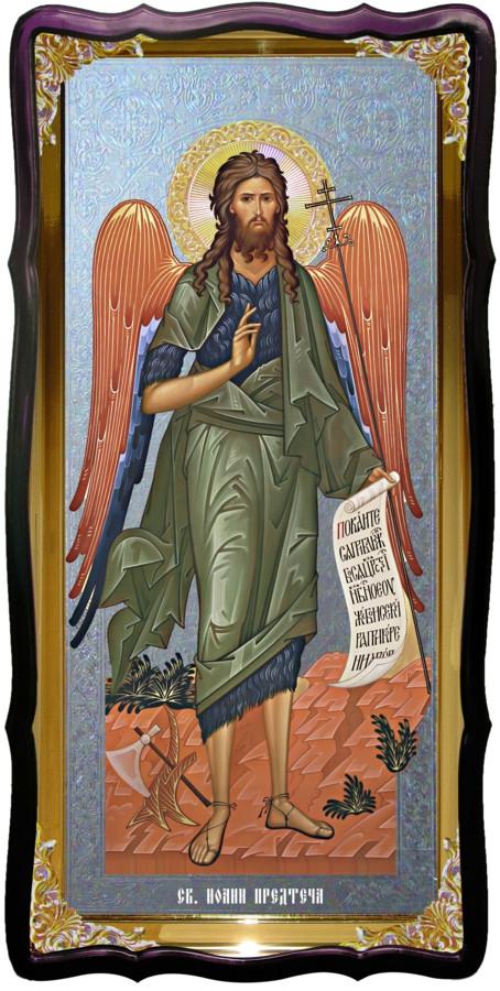 Святой Иоанн Предтеча большая церковная икона