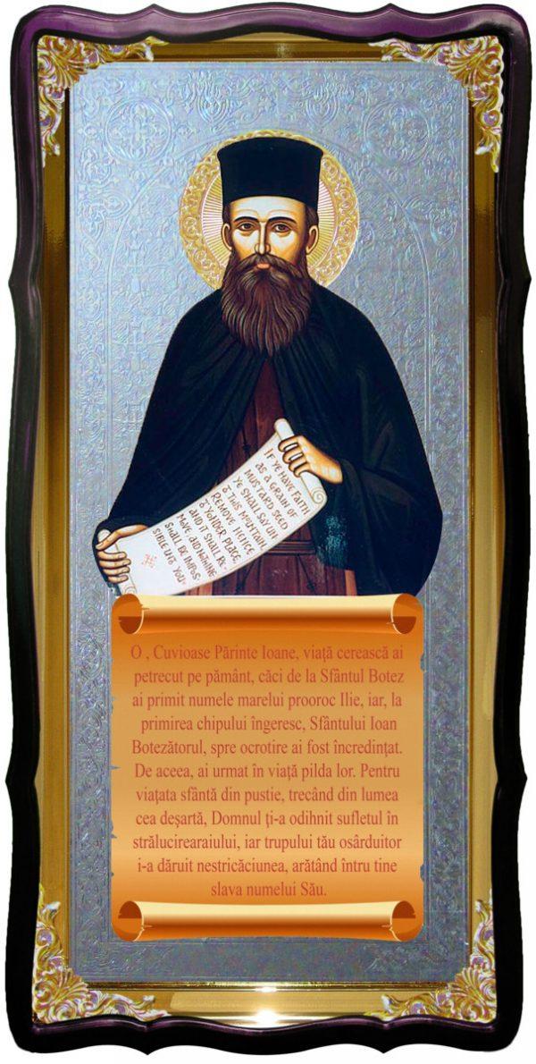 Святой Иоанн Иаков хозевит ростовая икона