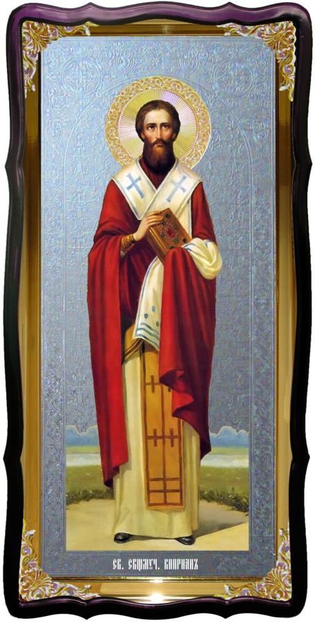 Святой Киприан  большая икона для церкви