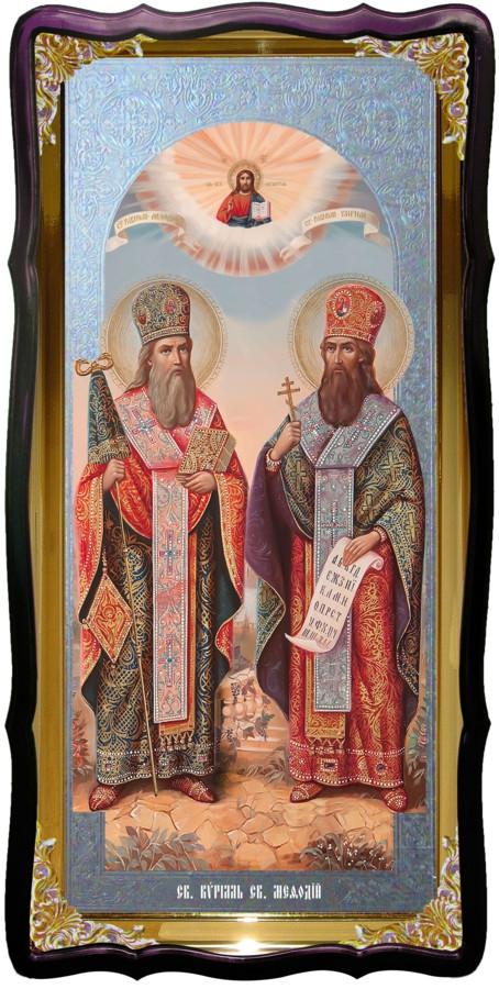 Святые Кирилл и Мефодий икона для домашнего иконостаса