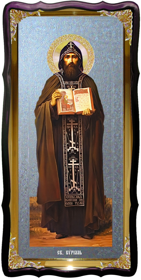 Святой Кирилл  икона настенная для дома