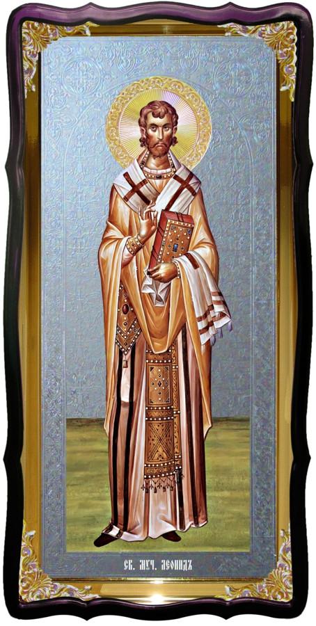 Святой Леонид  христианская церковная икона