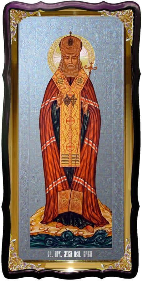 Святой Лука Крымский большая христианская икона