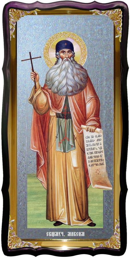 Святой Максим  образ православной иконы