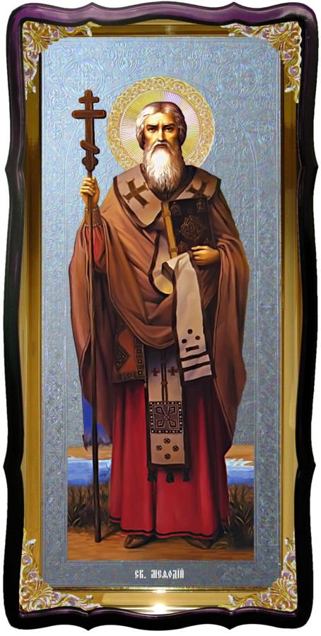 Святой Мефодий  в каталоге икон православных