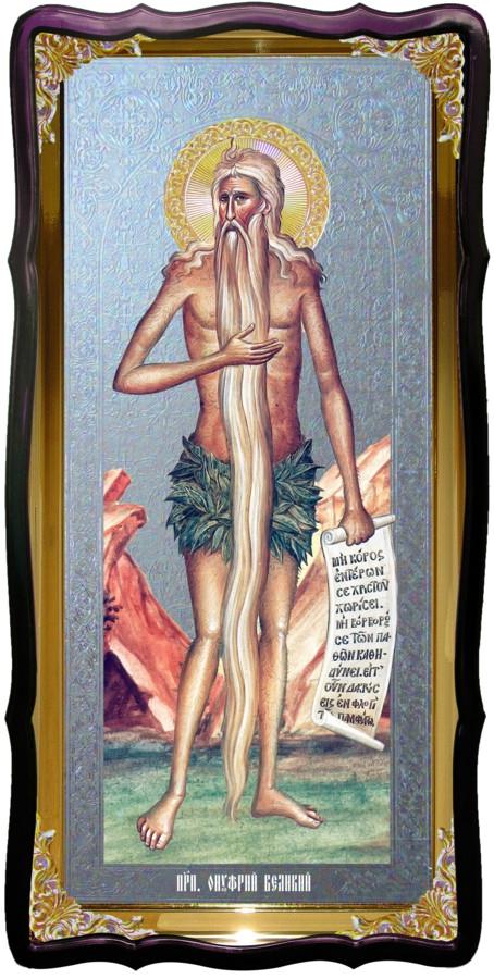 Святой Онуфрий  большая икона для церкви