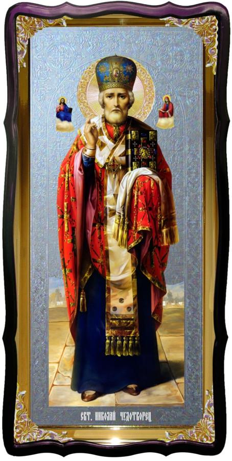 Святой Николай в митре - церковная большая икона
