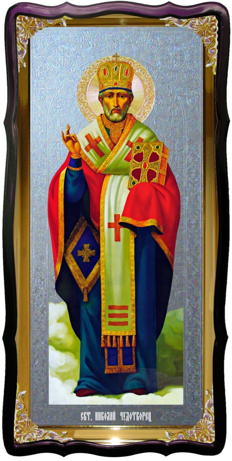 Святой Николай в митре (желтая) ростовая икона