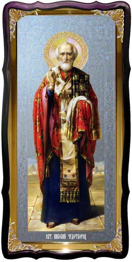 Святой Николай  икона ростовая для церкви