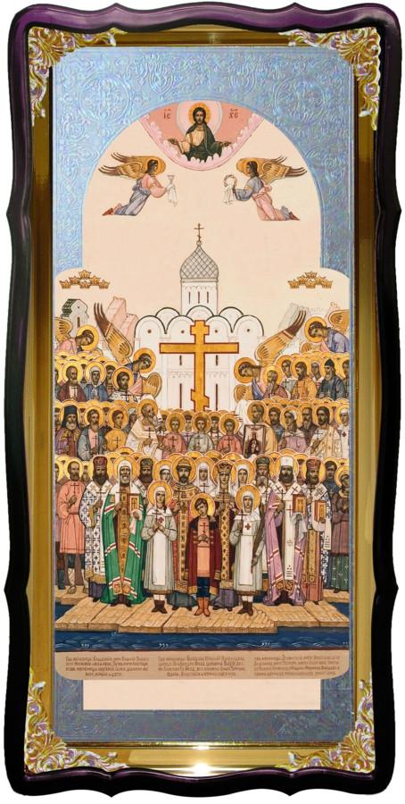 Святые Новомученики и исповедники российские  ростовая икона