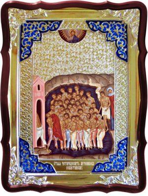 Икона Сорок Севастийских мучеников в ризе для храма