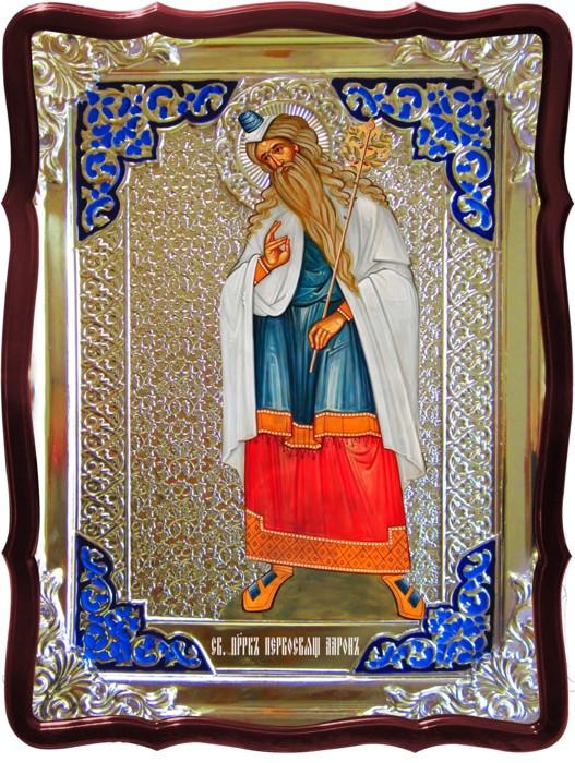 Православный сайт предлагает икону Святого Аарона первосвященника