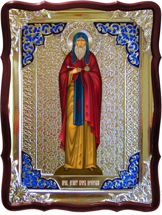 Православные сайты предлагают иконы: Святой Агапит ростовая икона