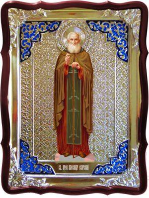 Святые иконы в лавке: Св. Александр Свирский