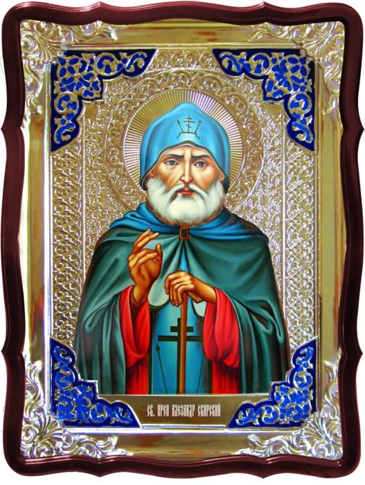 Святые люди на православных иконах:  Александр Свирский