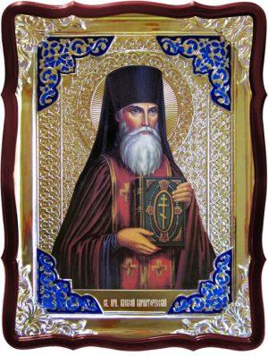 Святые лики в православном каталоге икон - Святой Алексий Карпаторусский