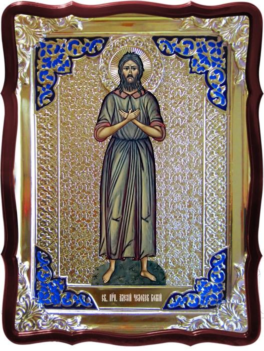 Иконы и их значение для людей -  Святой Алексий Человек Божий