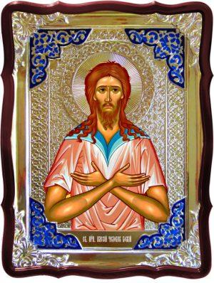 Иконы святых и их значение для прихожан: Святой Алексий Человек Божий