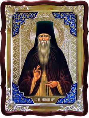Святые иконы и их значение - Святой Амвросий  Оптинский