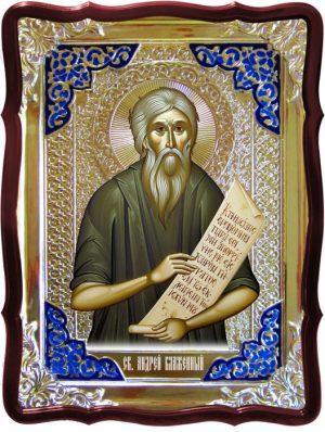 Все святые иконы по каталогу:  Андрей блаженный Христа ради юродивый