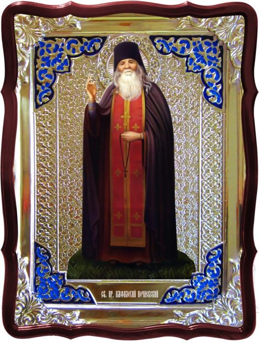 Все иконы православия в нашем каталоге: Святой Амфилохий (ростовая икона)