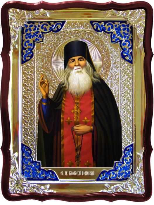 Православные иконы и их значение для людей - Святой Амфилохий
