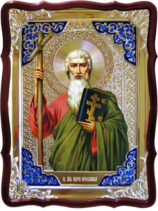 Церковные иконы и их значение в современном мире - Святой Андрей