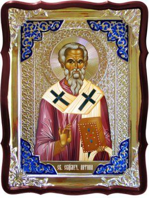 Все иконы святых по каталогу: Св. Антипа пергамский священномученик
