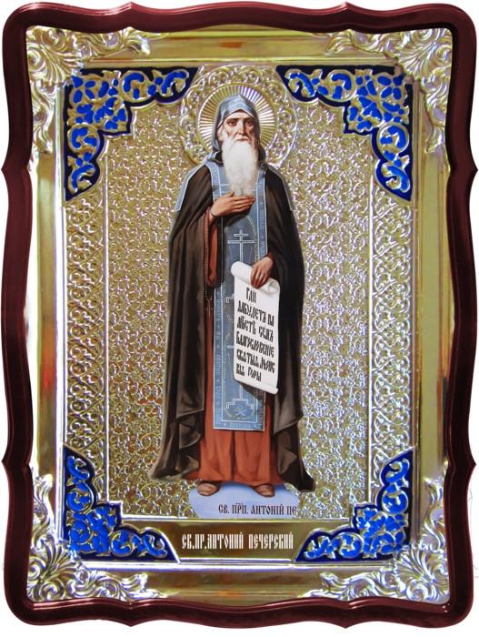 Православная церковь не бывает без икон: Святой Антоний Печерский