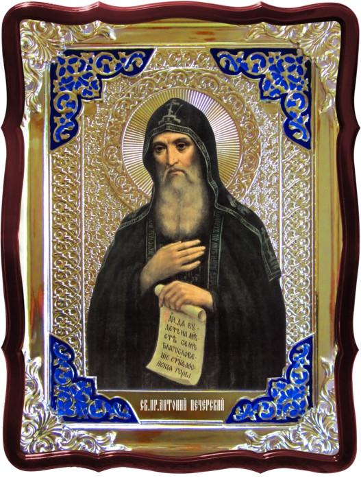 Церковь православная и икона Святого Антония Печерского