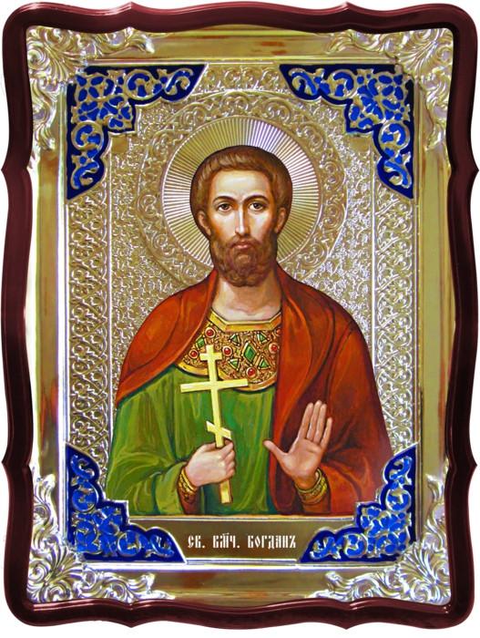 Название икон православной церкви: Святой Богдан в каталоге