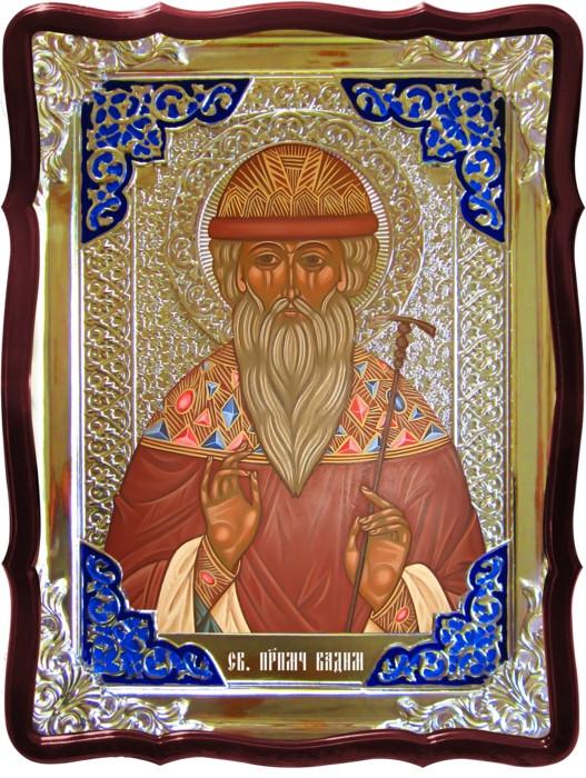Иконы святых купить в лавке на заказ -  Святой Вадим