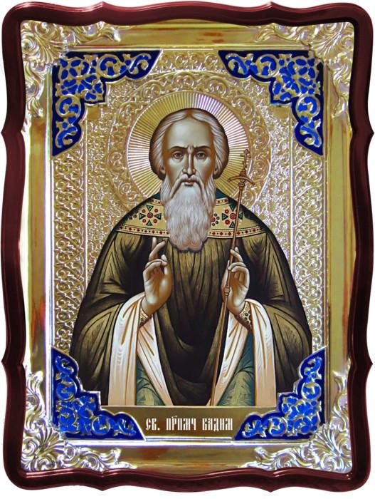 Купить иконы святых покровителей Св. Вадим