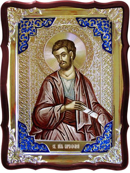 Магазин икон предлагает купить икону Святого Варфоломея апостола
